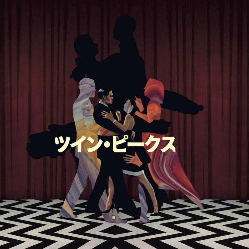 Zefzeed - Dancing In Your Room // Nervmusic028